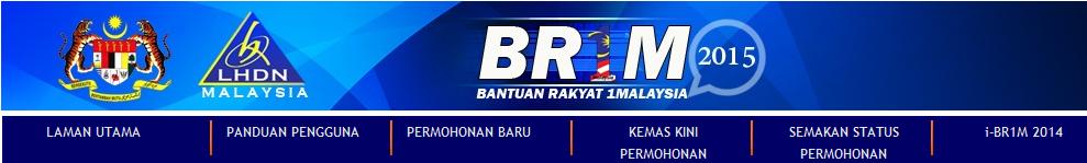 SEMAKAN BR1M 2015 ONLINE