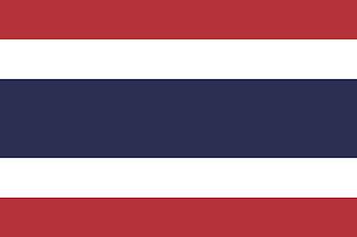 Gambar Bendera: Bendera Thailand
