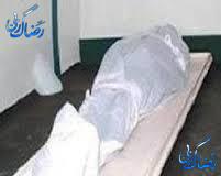 لماذا يغطى وجه الانسان بعد موته مباشره