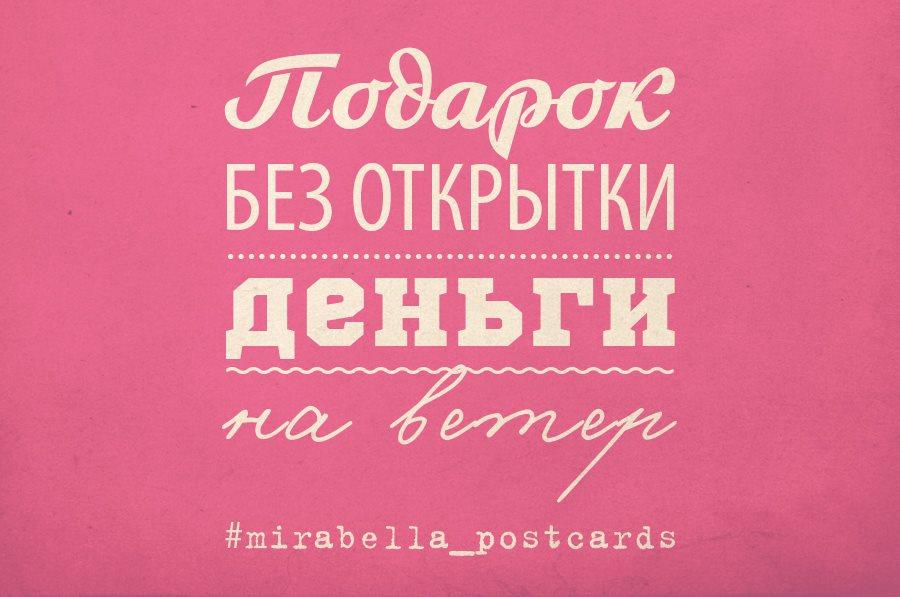 http://mirabella.com.ua/