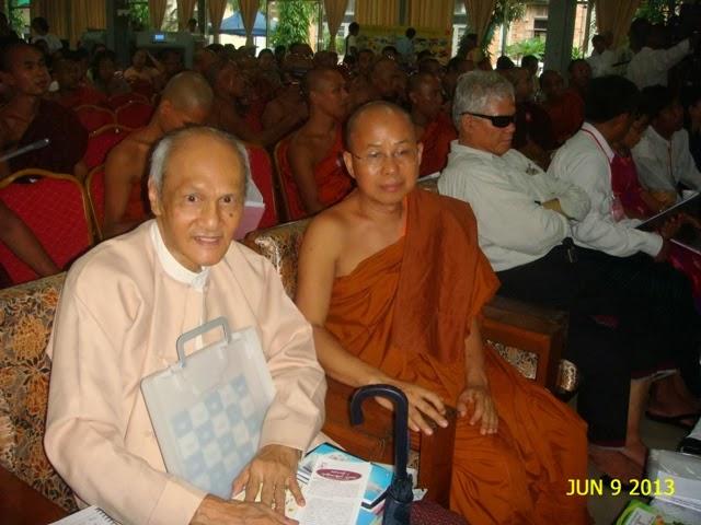 ျမန္မာႏိုင္ငံပညာေရးစနစ္ ျပဳျပင္ေျပာင္းလဲေရးႏိုင္ငံလံုးဆိုင္ရာညီလာခံ အေတြ႕အႀကံဳမ်ား (Dr Khin Maung Win, Math)