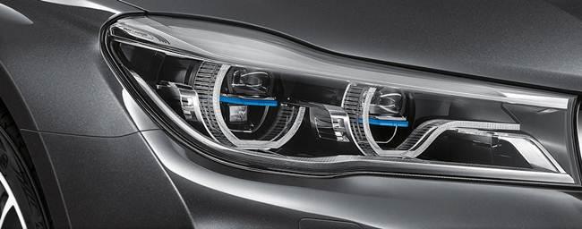 2017 BMW 7 Series Laser Lights Reviews