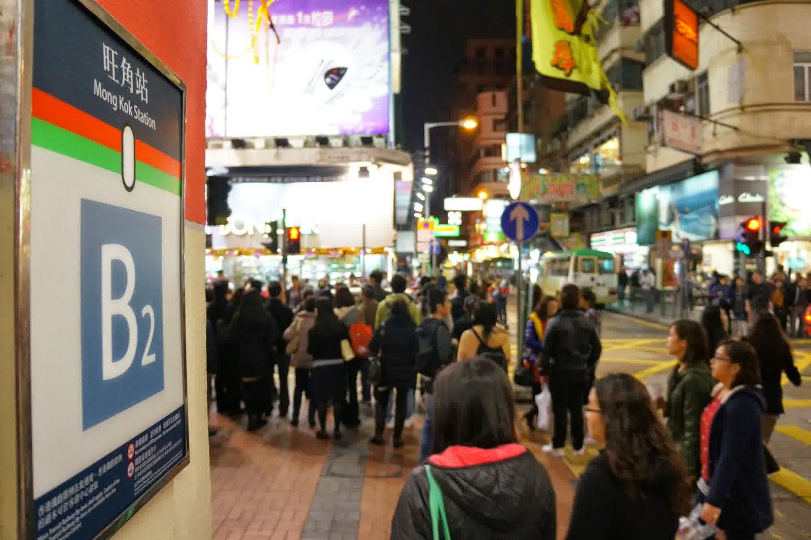 Exit B2, Mong Kok Station