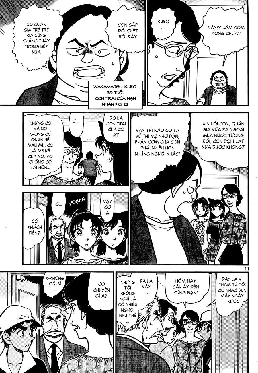 Detective Conan - Thám Tử Lừng Danh Conan chap 781 page 12 - IZTruyenTranh.com