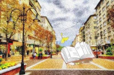 алея на книгата софия