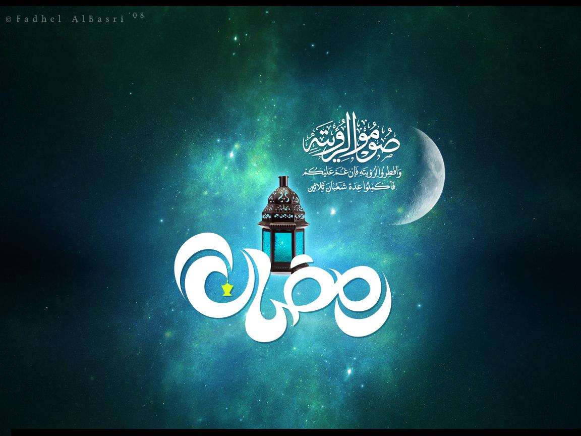 wallpapers ramadan kareem wallpapers ramadan kareem wallpapers ramadan ...