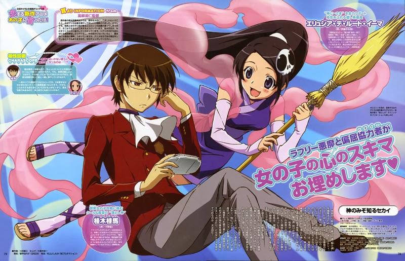 Review Kami nomi zo Shiru Sekai Poster