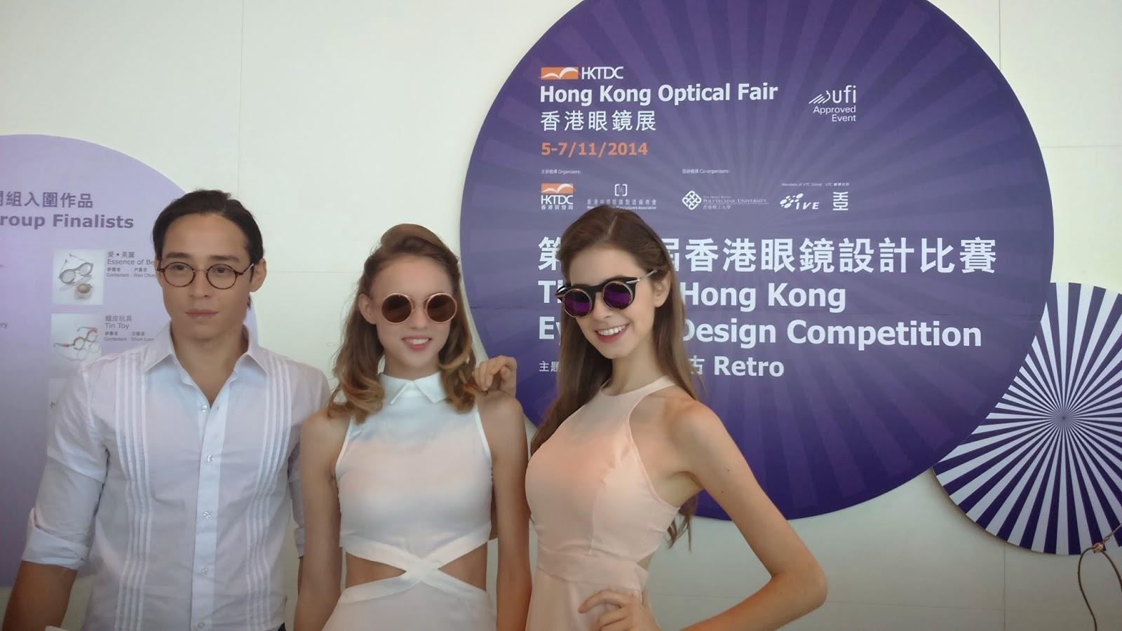 >> 最新眼鏡發展 智能眼鏡*HKTDC 香港眼鏡展記者招待會﹠香港眼鏡設計比賽頒獎禮