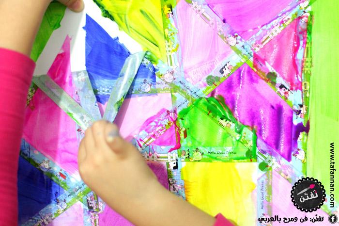 نشاط فن تجريدي ولا أحلى وأبسط للأطفال باستخدام اللاصق والألوان tape art painting for children