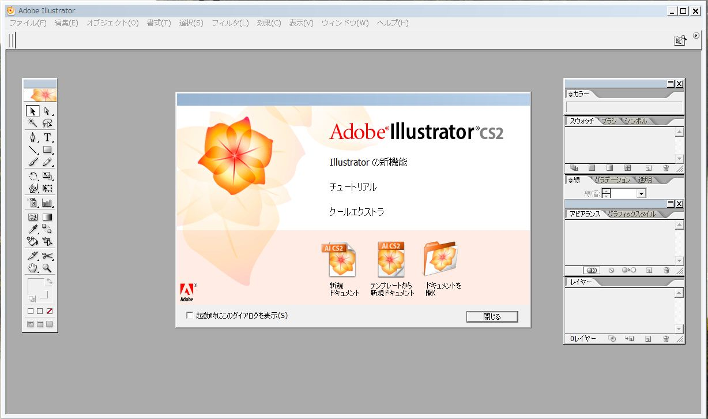 Adobe creative suite cs2 1 for Adobe digital publishing suite pricing