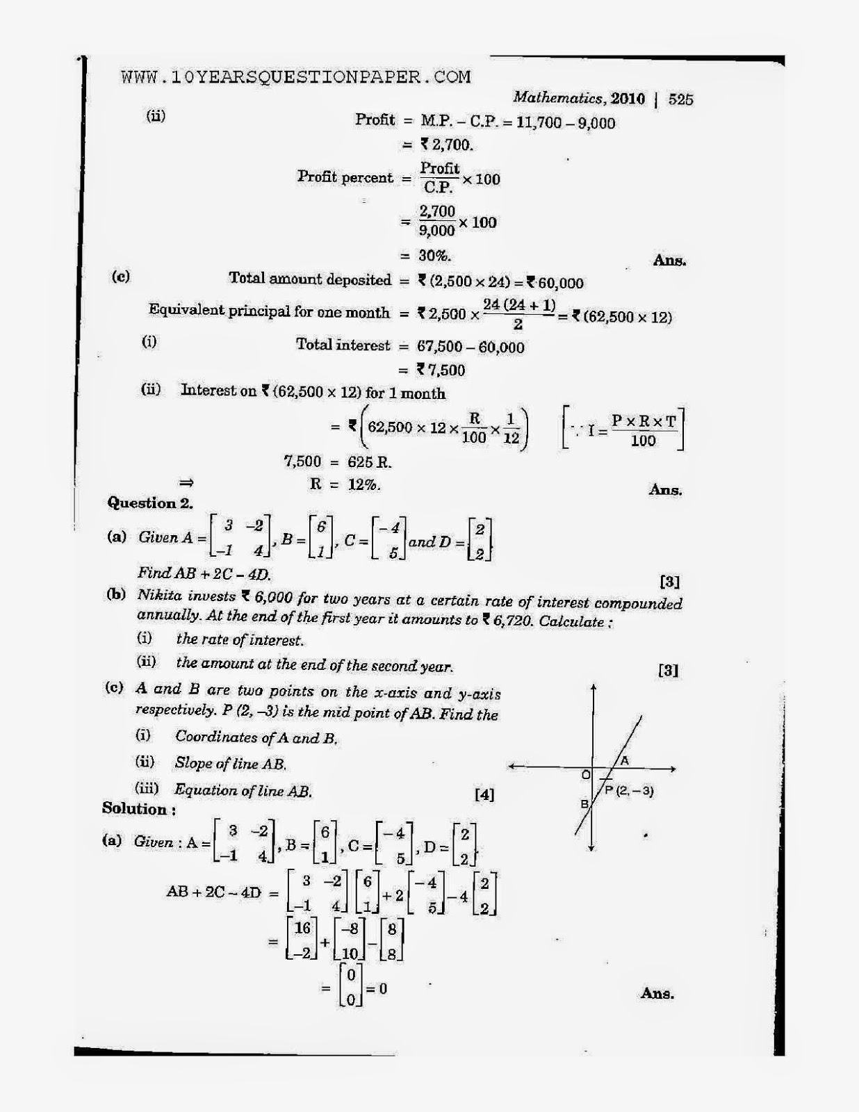 mathematics grade 12 exam papers 2010 Grade 12 tests the following practice exams are available for grade 12 students in alberta to practice an exam, click on the start test button to the left of the.