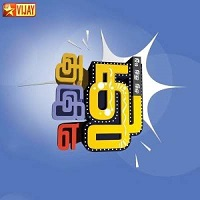 Athu Ithu Ethu, 08-08-2015, 08th August 2015, Watch Online Athu Ithu Ethu Show, Vijay TV Programs