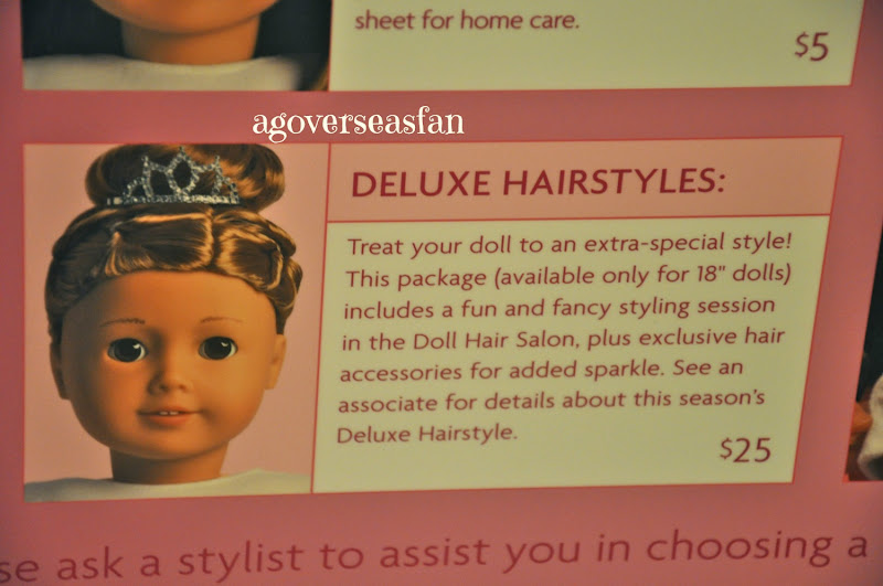 Deluxe Hairstyles title=