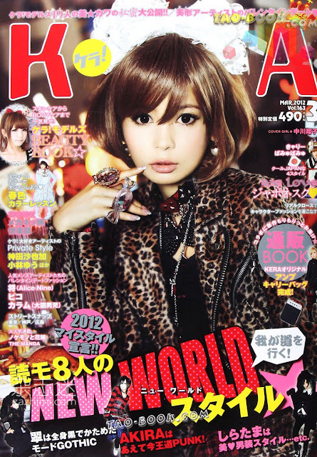 kera magazine scans march 2012