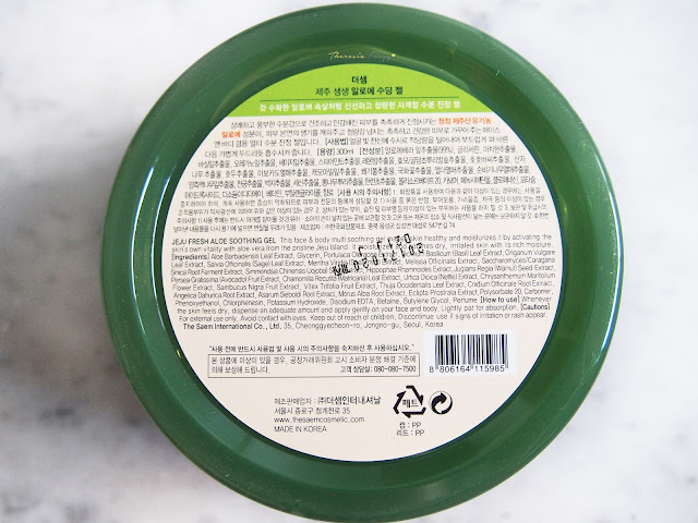 The Saem Jeju Aloe Vera Soothing Gel review for sunburn, moisturizer, makeup base, lengthen lashes, mask, and soften cuticles. It finishes matte and subtle with a cooling effect and absorb quickly into the skin with a great scent.