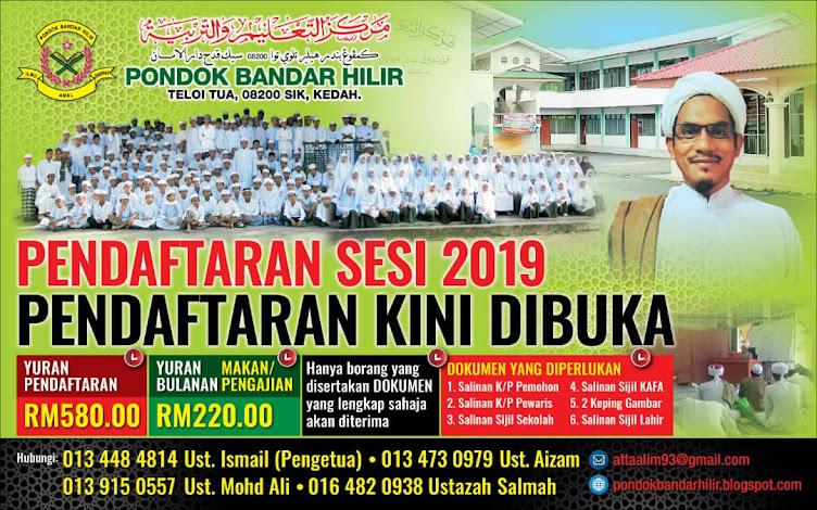 : : Markaz Attaalim Wat Tarbiyah Pondok Bandar Hilir, Sik :-)
