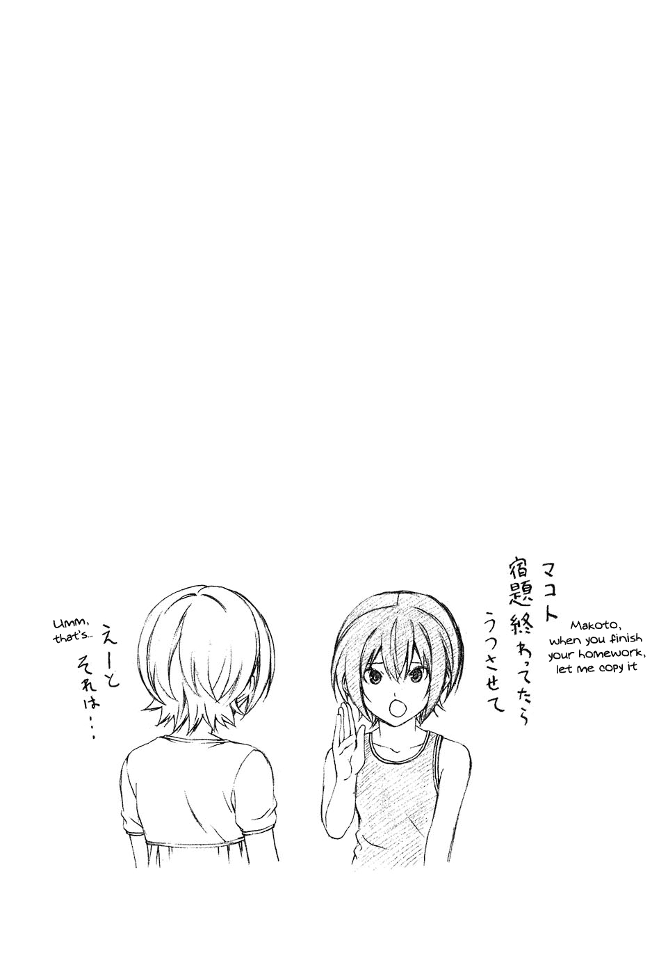 Minami-ke - Chapter 88
