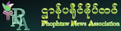 phophtaw
