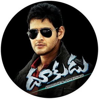 Dookudu Telugu Mp3 Songs Free  Download
