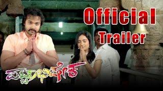 Pattabhisheka _ New Kannada Movie _ Official Trailer _ Kalyankumar
