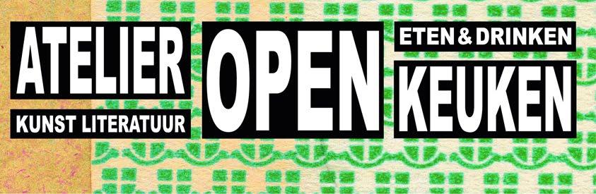 Atelier Open