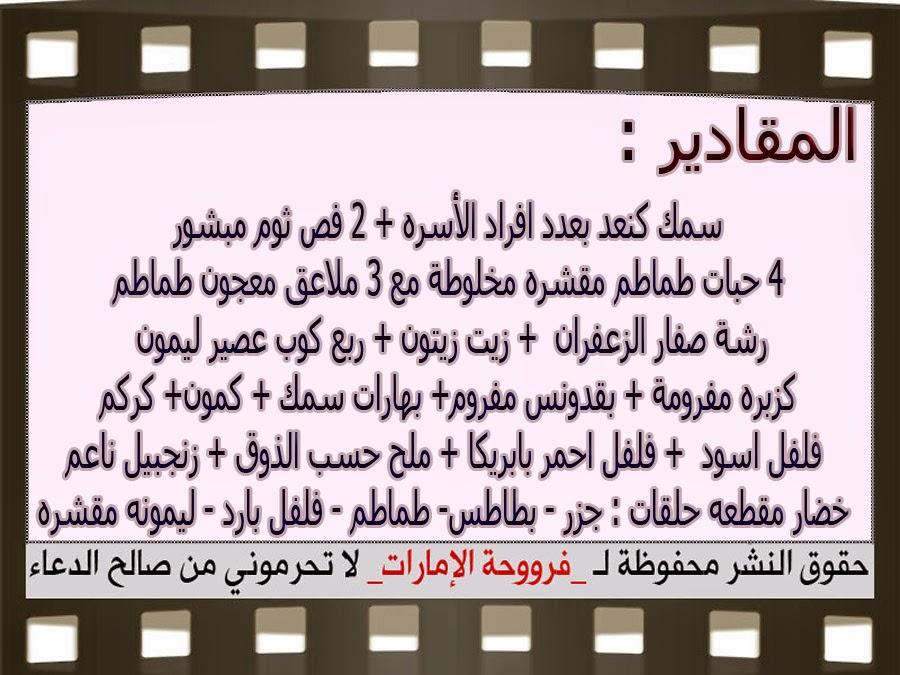http://2.bp.blogspot.com/-KJ-YXqly_lM/VPbhY4oy_lI/AAAAAAAAI-0/O5iSnj5Hkfs/s1600/3.jpg
