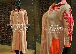 Best Summer Dresses For Pakistani Girls 2014-2015 ...