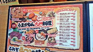 www.meheartseoul.blogspot.sg | [Kobe] Steak Land Teppanyaki