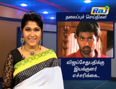 Raj TV Tamil Cinema News – Vellithirai 26-11-2013 Episode 201