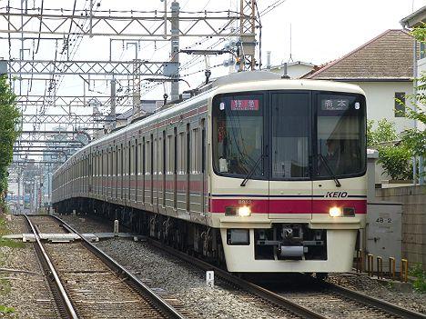 京王電鉄 特急 橋本行き3 8000系