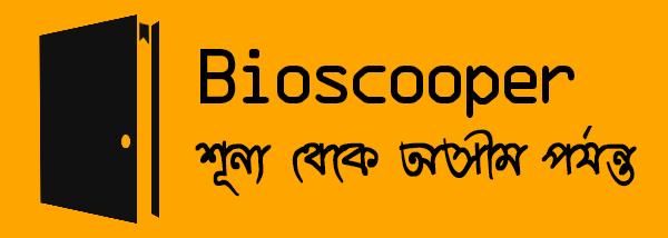 Bioscooper