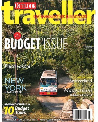 JULY2013-OUTLOOK TRAVELLER (INDIA) இதழை இலவசமாக டவுன்லோட் செய்ய  1374233498_outlook-traveller-2013-07-1+copy