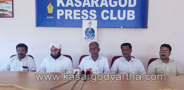 Press Meet, Maqam Uroos, Flag, Kasaragod, Kerala, Kerala News, International News, National News, Gulf News, Health News.