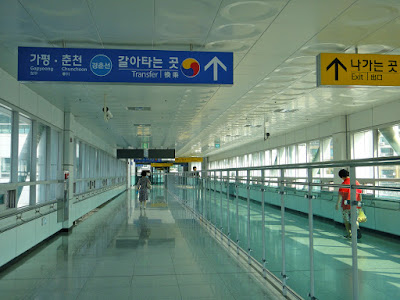 Sangbong Station Seoul Korea