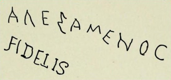 Alexamenos+Fidelis.jpg