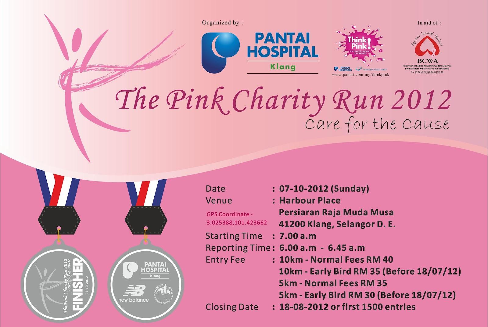 http://2.bp.blogspot.com/-KKCCSWWBmgM/T9YX6wrU28I/AAAAAAAACyQ/5l6azWT5l4M/s1600/Pink+Charity+Run+2012+-+Header.JPG