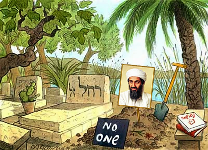 Osama bin Laden's grave