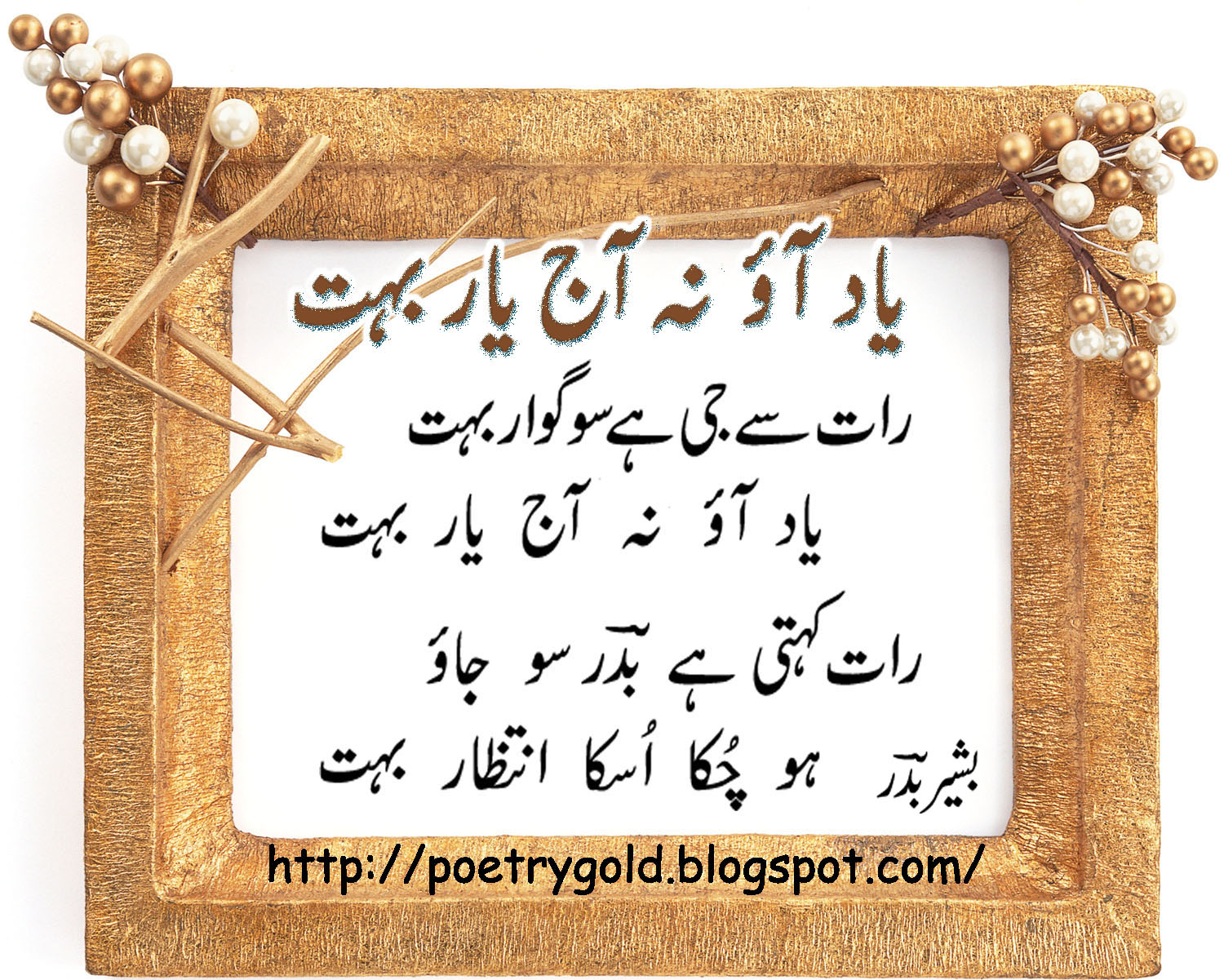 Shayari Collection Expokerja Sad Urdu Poetry