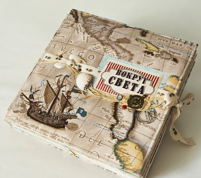 Альбом для путешествий своими руками