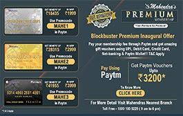 Mahendras Premium Membership Facility !!