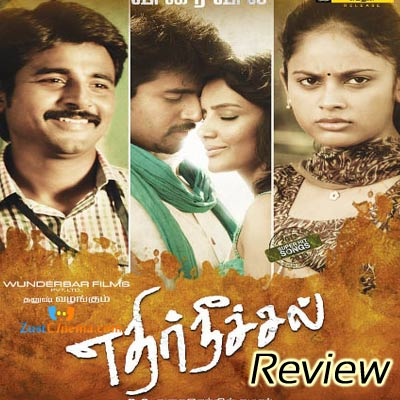 Ethir Neechal Movie Review 3/5: Critic Review of Ethir ...