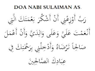 Doa Nabi Sulaiman (Pandai Bersyukur dan Beramal Shalih)