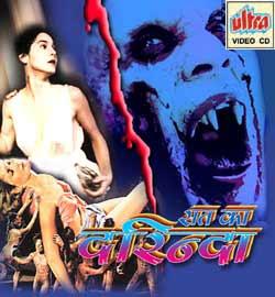 Raat Ka Darinda (2000) - Hindi Movie