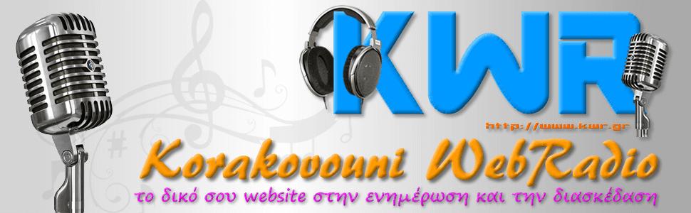 Korakovouni Web Radio