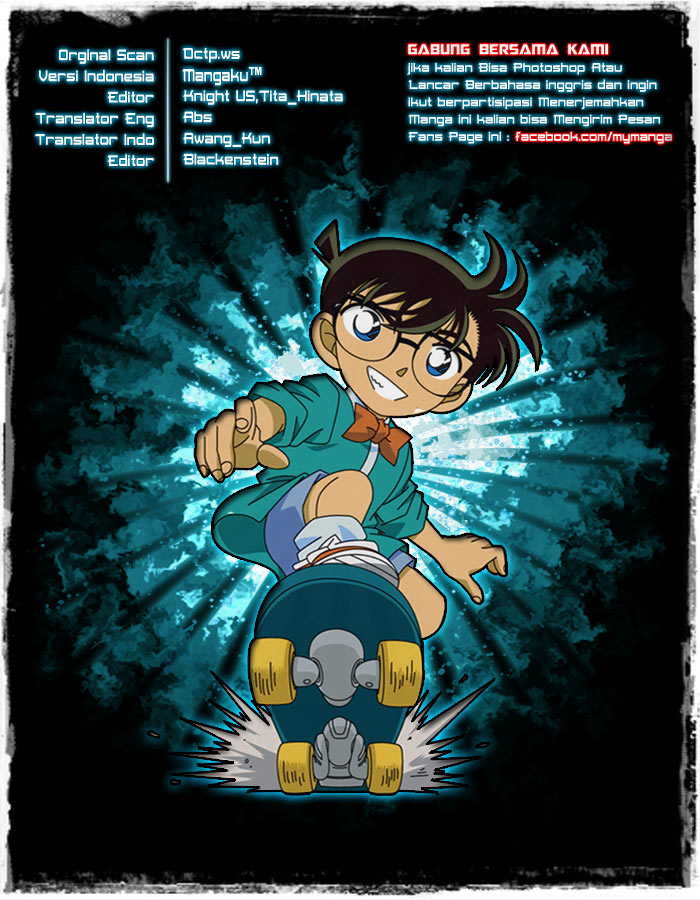 Dilarang COPAS - situs resmi www.mangacanblog.com - Komik detective conan 814 815 Indonesia detective conan 814 Terbaru |Baca Manga Komik Indonesia|Mangacan