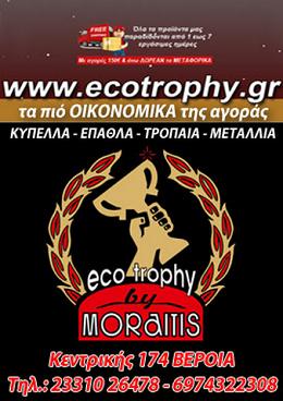 ECOTROPHY