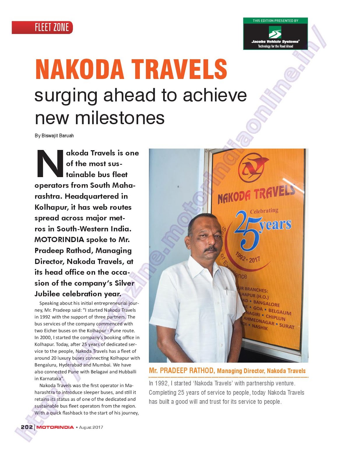 MOTOR INDIA ARTICLE 16 : NAKODA TRAVELS