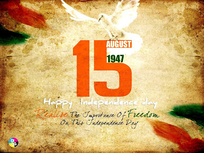 15th August Wallpapers, Indian Independence Day Wallpapers, Exclusive wallpapers for 15th August, Free India Independence Day Wallpapers, Download