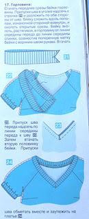 Платья летние, из трикотажа, своими руками