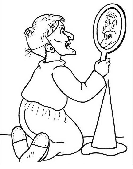 COLOREA TUS DIBUJOS: Persona con mascara viéndose en espejo